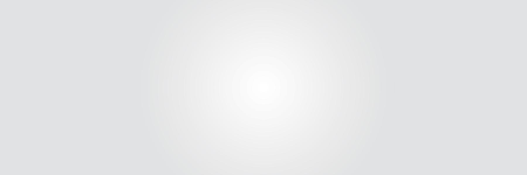 fond_ban_scvg_halo_blanc
